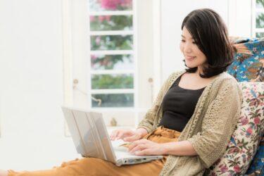 【育休手当】育休中に副業で個人事業主になった場合の給付金
