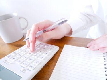 育休中に副業した場合の確定申告が必要なケースとやり方【簡単】